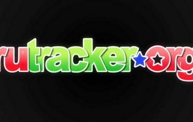 Решение о вечной блокировке RuTracker.org вступило в силу