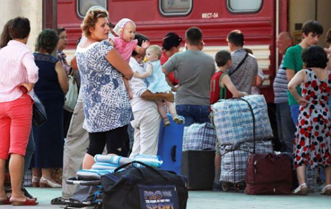 Фото: переселенцы с зоны АТО (rv.gov.ua)