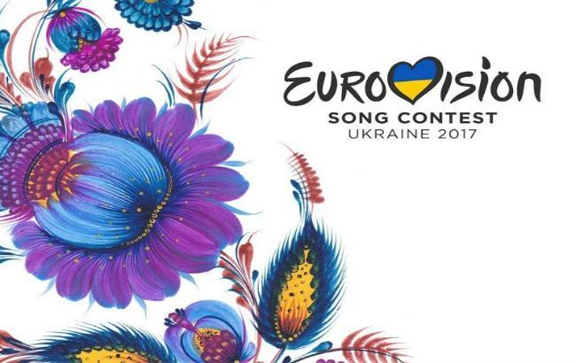 Европейские чиновники оценили стоимость «Евровидения» вгосударстве Украина в €15 млн