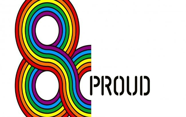 Фото: створена соцмережа для ЛГБТ (sostav.ru)