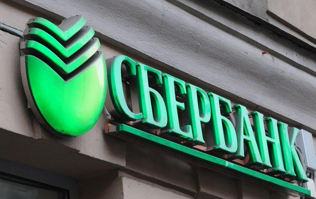 Сбербанк продает украинский бизнес латвийско-белорусскому консорциуму