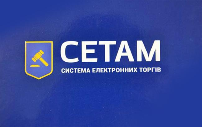 Фото: активи ПриватБанку буде продавати СЕТАМ (setam.gov.ua)