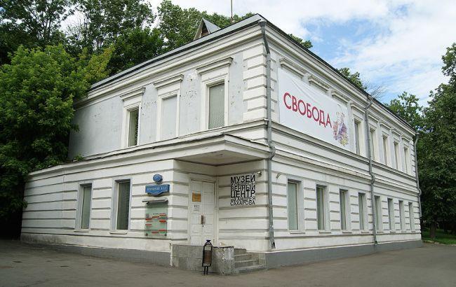 Фото: Сахаровський центр у Москві