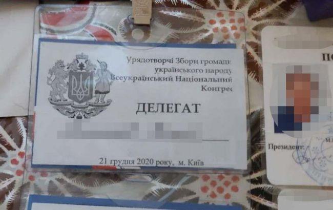 """В Запорожской области разоблачили """"горсовет"""", который призывал захватить власть"""