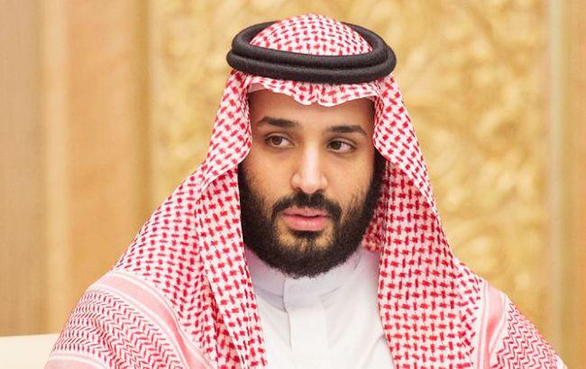 Король Саудівської Аравії змінив спадкоємця престолу