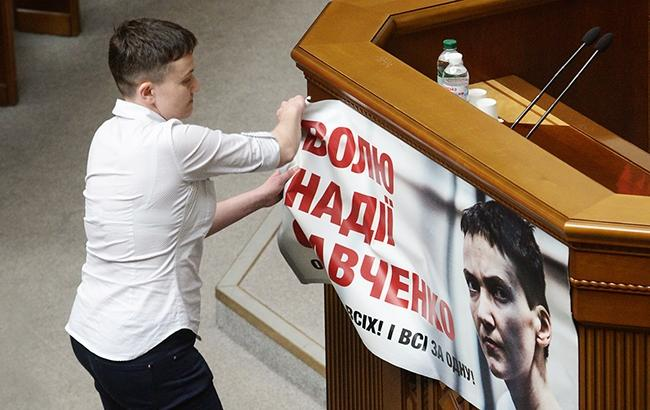 Савченко не поддерживает отмену закона, который приняли ради ее особождения