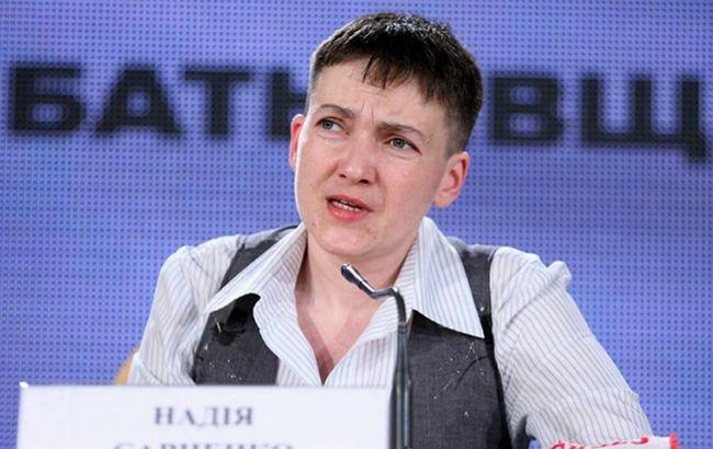 Фото: Надежда Савченко