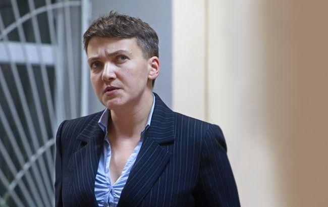 Надежда Савченко официально отреклась отдепутатской неприкосновенности