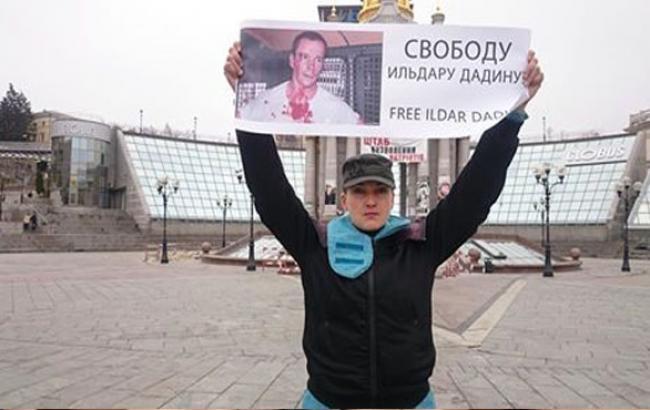 Фото: Надежда Савченко устроила одиночный пикет (facebook.com)