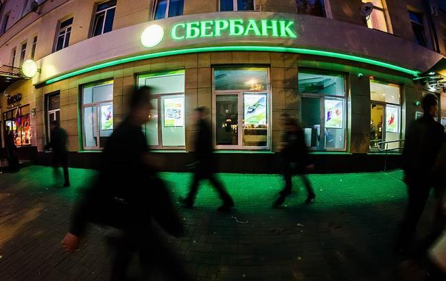 """Фото: около 20 человек облили краской фасад """"Сбербанка"""""""
