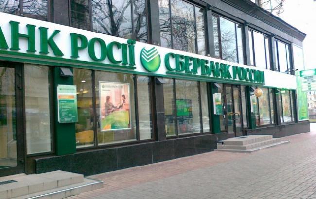 Организаторы блокады Донбасса угрожают закрыть отделения Сбербанка