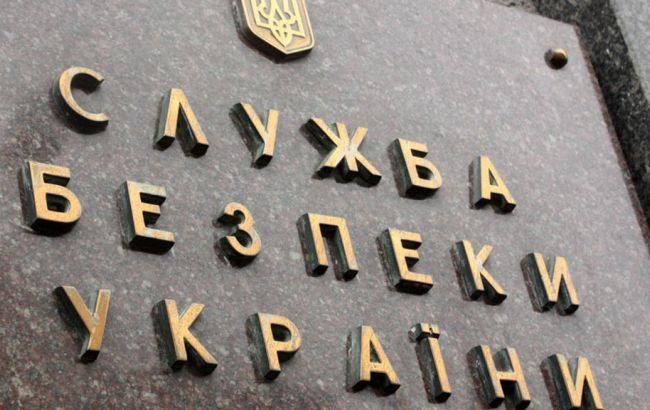 Фото: о похищении сообщил сотрудник СБУ Донецкой области