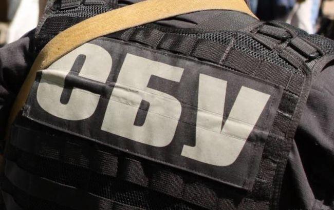 """Фото: Служба безпеки України (""""Радіо Свобода"""")"""