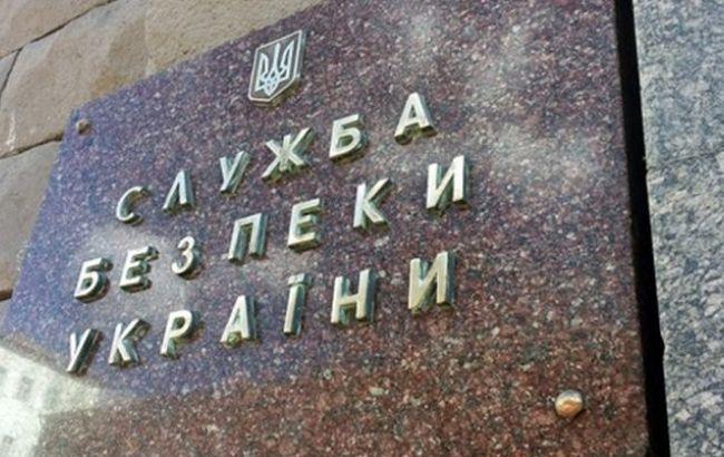Фото: СБУ перевіряє фінансово-промислові групи і політсили