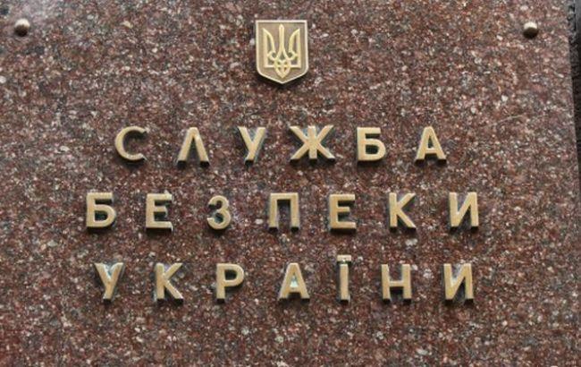 СБУ изъяла серверы хостинга Nic.ua
