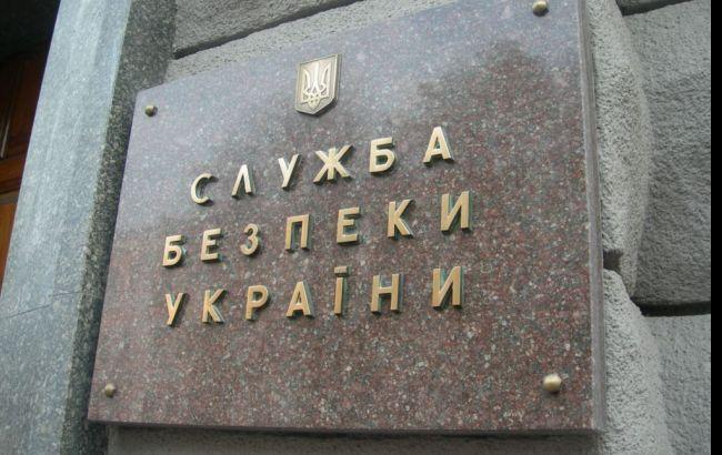 Фото: СБУ сообщила о планах РФ в отношении Украины