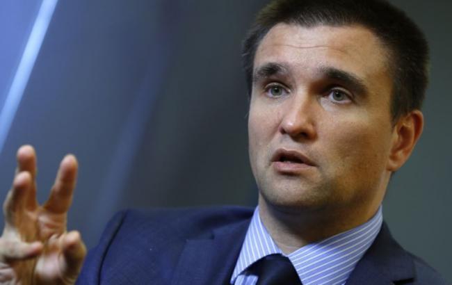 Фото: Климкин констатирует напряженность ситуации на Донбассе (фото из открытых источников)