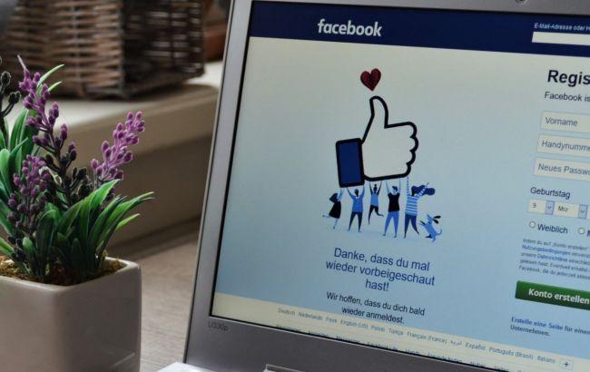 Facebook начал блокировать создание мероприятий из-за инаугурации Байдена