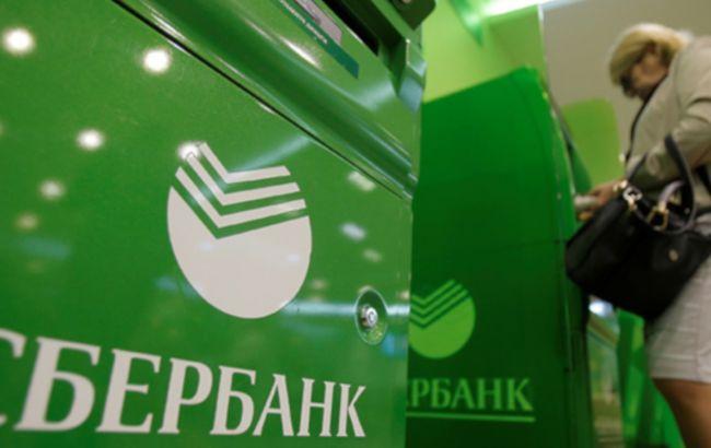 Зеленський погодив санкції проти російських банків