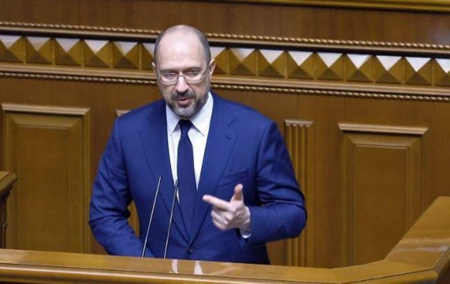 Шмыгаль назвал одну из самых успешных реформ в Украине