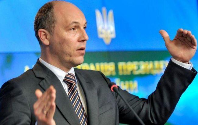 Фото: председатель ВР Андрей Парубий