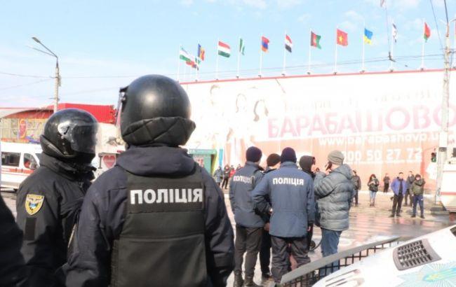 Столкновения в Харькове: задержаны более 50 человек, полиция открыла дело