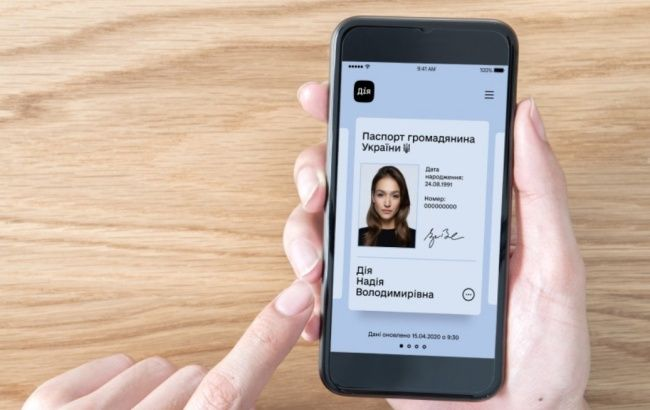 Цифровой паспорт в приложении Дія признал официальным Кабмин | РБК ...