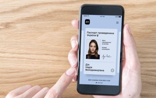 В Україні презентували цифрові паспорти