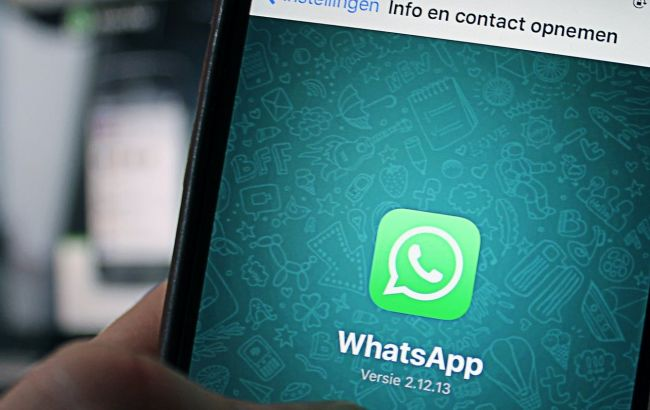 У Telegram можна буде перенести історію листування з WhatsApp