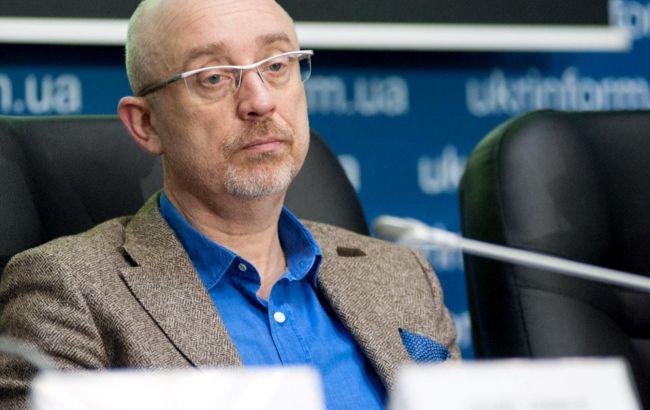 В МинВОТ обсудят статус жителей ОРДЛО с российскими паспортами после деоккупации