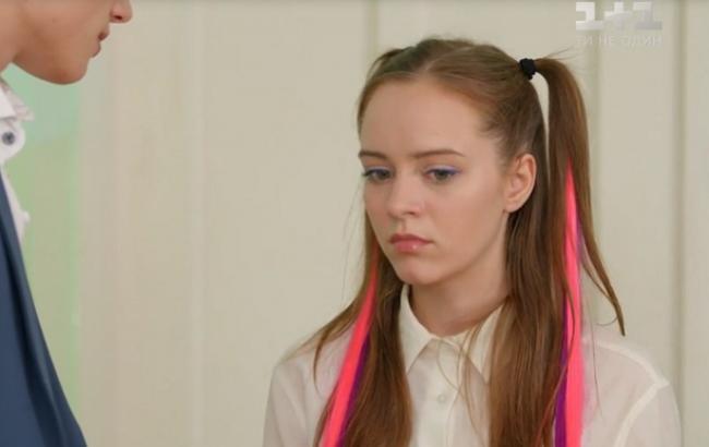 Школа: в 17 серии 2 сезона Даня устроил квест с обнаженным фото Ники
