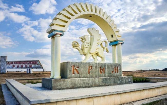 Фото: Кримський півострів
