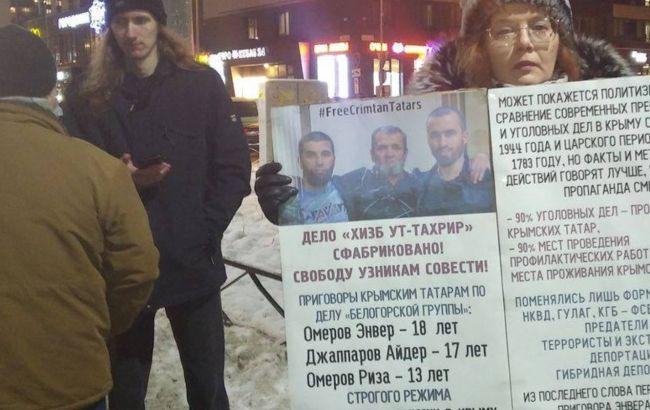 В Петербурге задержали участников пикета в поддержку крымских татар
