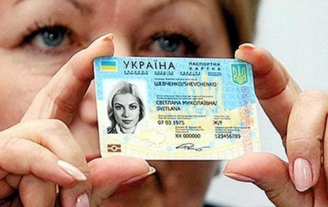 В Украине с 2016 года начинается выдача электронных паспортов