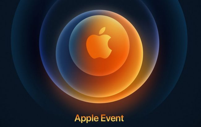 Apple представила iPhone 12: особливості новинки