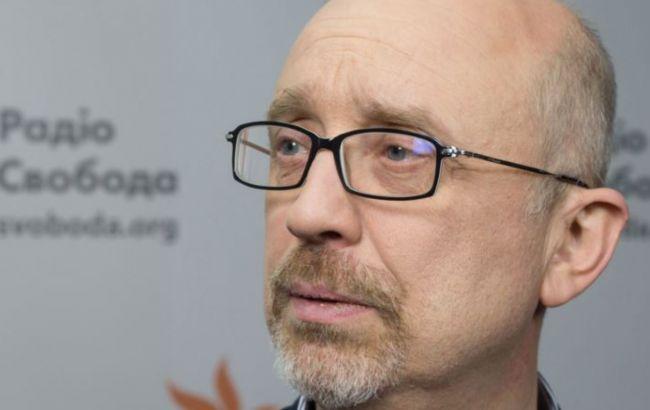 """Резников заявил, что РФ """"экономически не справляется на Донбассе"""""""