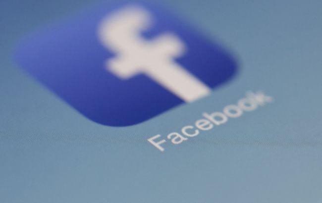 """Facebook заблокировал сообщения росСМИ о """"связанных с Украиной радикалах"""""""
