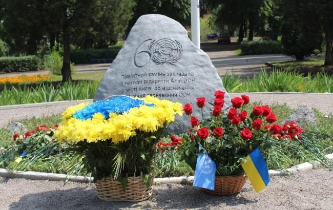 15 июля День украинских миротворцев: история и празднование