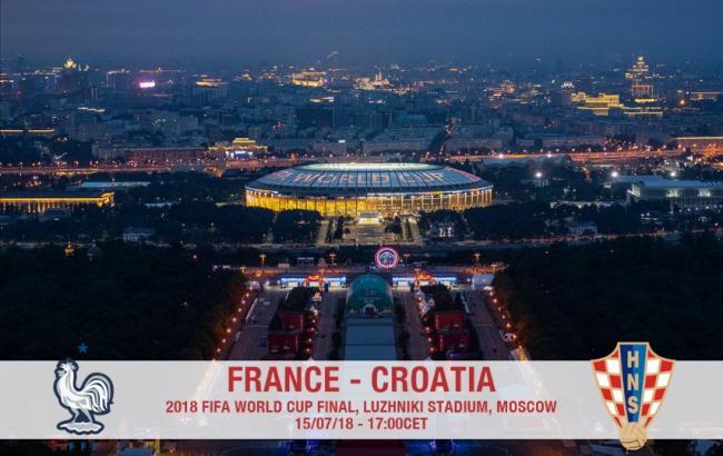 Франция - Хорватия: где смотреть матч