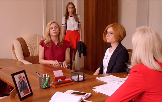 Школа: 15 серії 2 сезону Дарина вирішила відправити Лолу з братами в дитбудинок