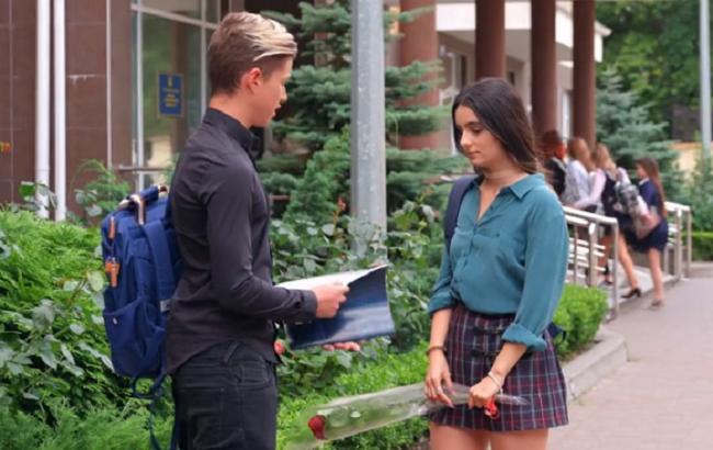 Кадр из сериала Школа