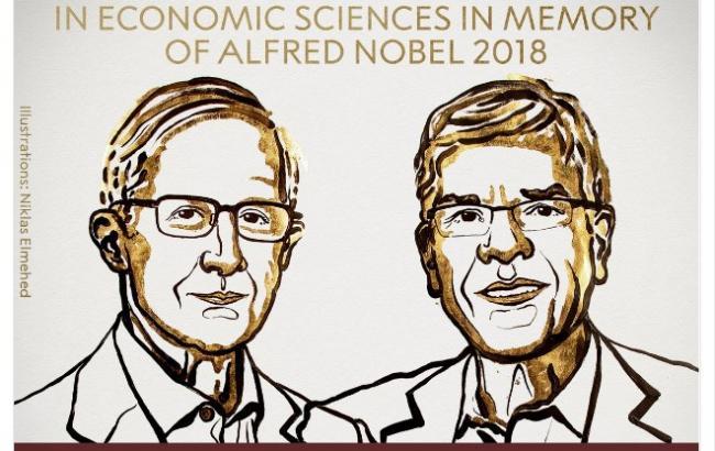 Нобелевскую премию по экономике присудили за долгосрочный макроанализ