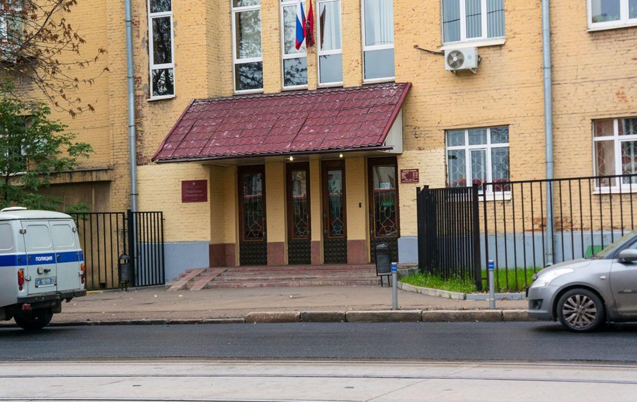 В РФ на восемь лет осудили военную за якобы госизмену в пользу Украины