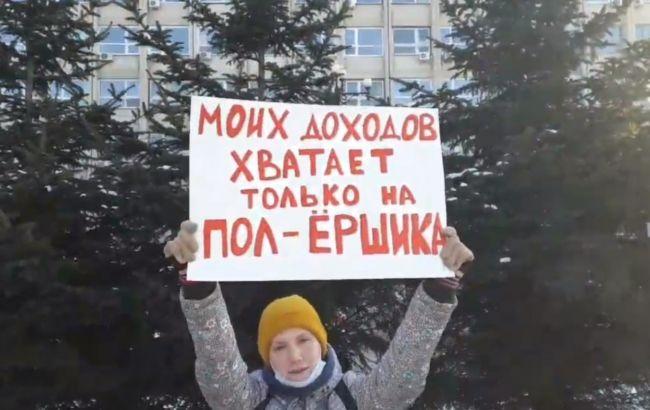 Протесты в поддержку Навального в РФ: силовики задержали уже почти 50 человек