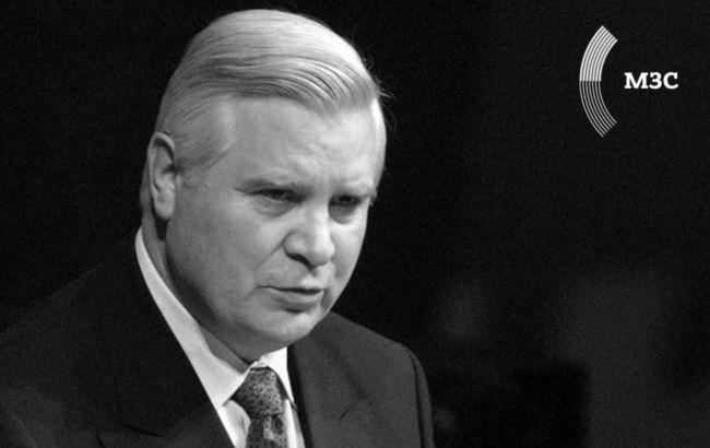 Найвищій нагороді МЗС України присвоєно ім'яЗленка