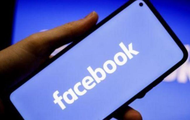 """Facebook просит разрешить сбор личных данных, чтобы """"оставаться бесплатным"""""""
