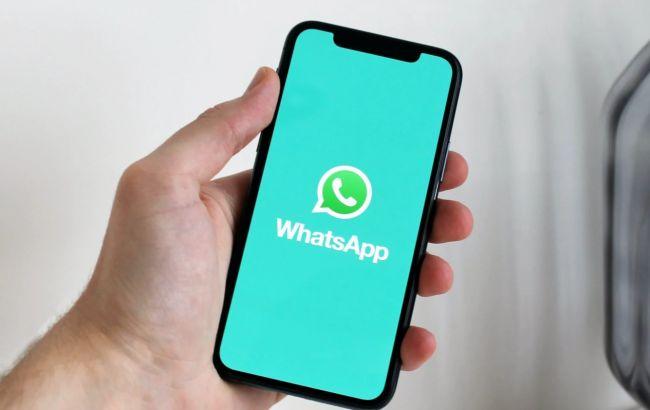 Німеччина заборонила WhatsApp збирати дані користувачів