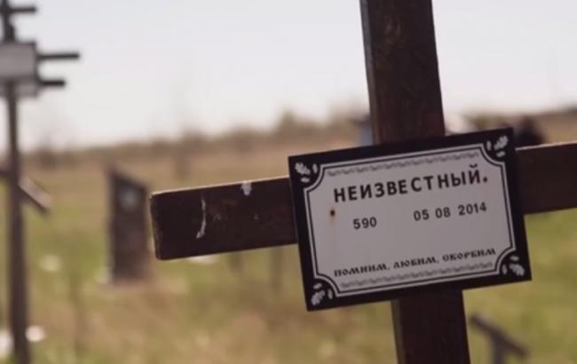 Горююча про загиблого на Донбасі сина мати дізналася, що той був терористом