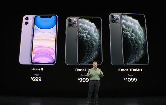 iPhone 11, iPhone 11 Pro, iPhone 11 Pro Max: ціна і дата старту продажів в Україні