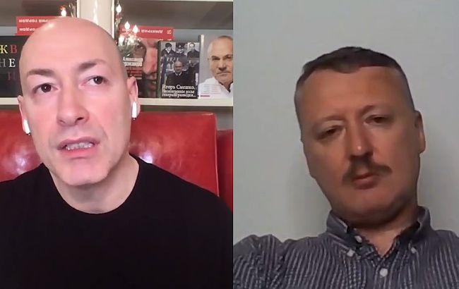 Гордон пояснив інтерв'ю з Гіркіним: працював разом зі спецслужбами